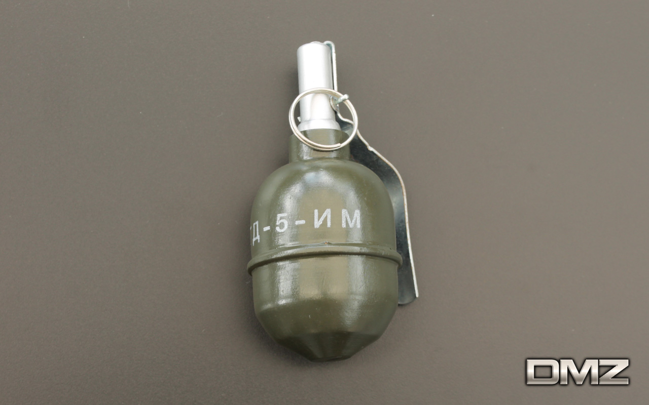 Rgd 5 Grenade Inert Explosives Dmz